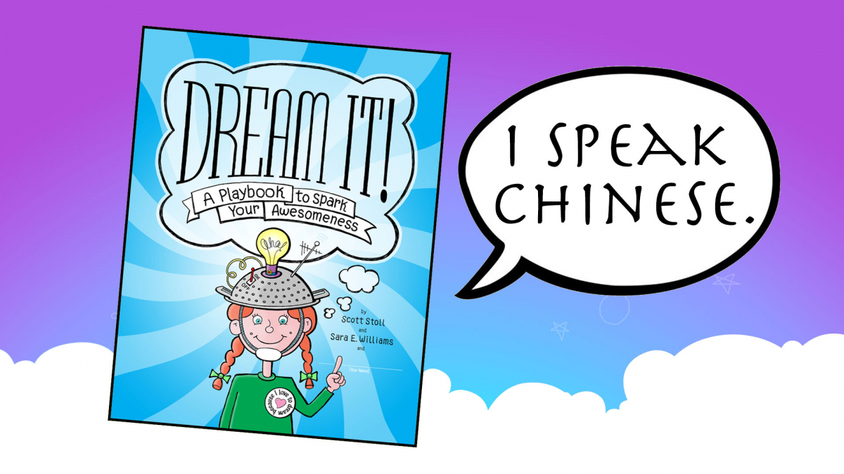 "Coming soon! ""Dream it!"" will be translated into Simplified Chinese"
